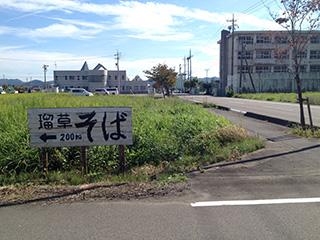 2014-9-21-(20).jpg