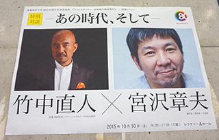 2015-11-3s-(54).jpg