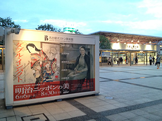 2015-8-13-(7).jpg