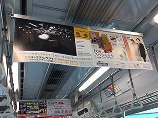 2016-10-2-(1).jpg