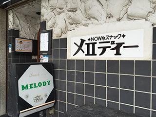 2016-10-2-(39).jpg