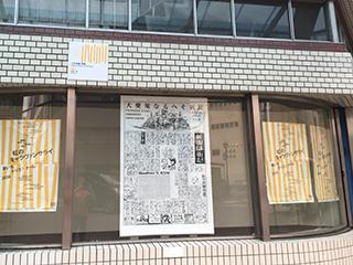 2016-9-15-(40).jpg