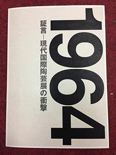 2018-1-14-(17).jpg