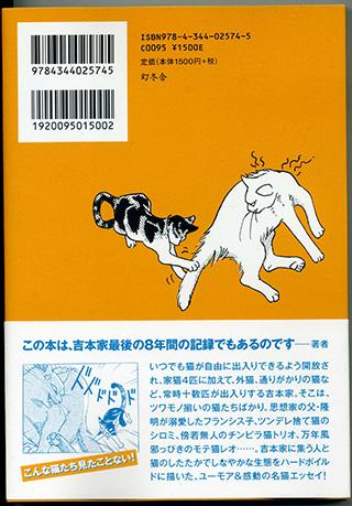 HarunoYoiko-6.jpg