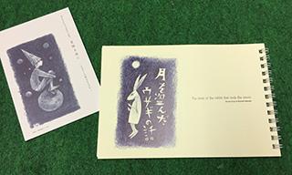 HayashiRyuichi-3.jpg