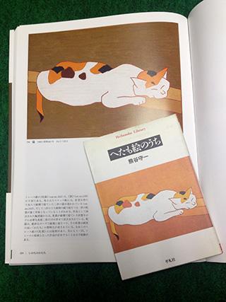 KumagaiMorikazu-10.jpg
