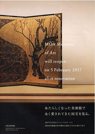 MOAmuseum.jpg