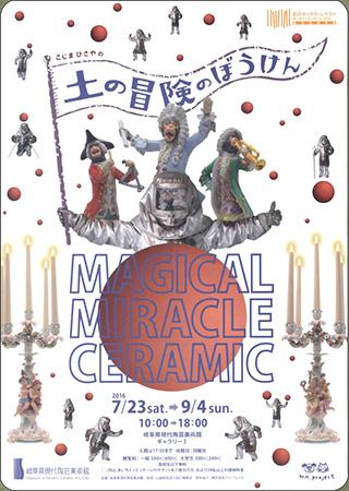 MagicalMiracleCeramic.jpg