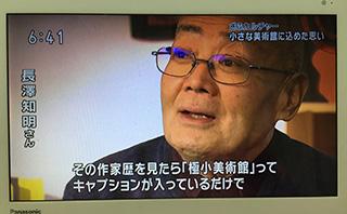 NHK2018-2-1-(13).jpg