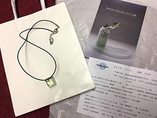 NaokiYASUDA-2.jpg