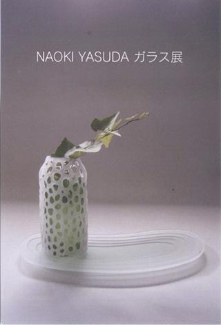 NaokiYASUDA.jpg