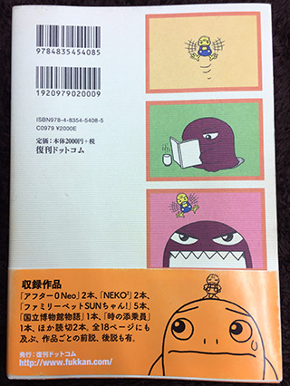 OkazakiJiro-(2).jpg