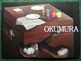 OkumuraAkifumi2.jpg