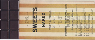 SWEETS-ticket.jpg