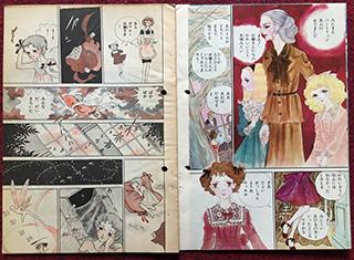 YamagishiRyoko-14.jpg