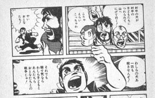 asunahiroshi-10.jpg