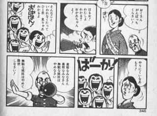 asunahiroshi-11.jpg