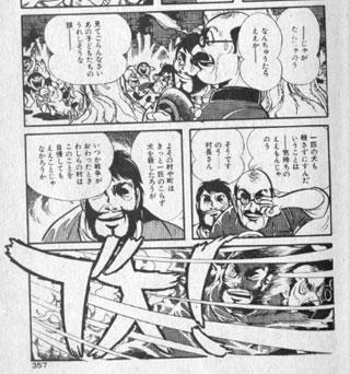 asunahiroshi-13.jpg