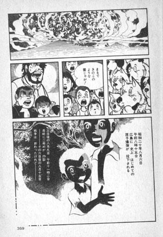 asunahiroshi-14.jpg