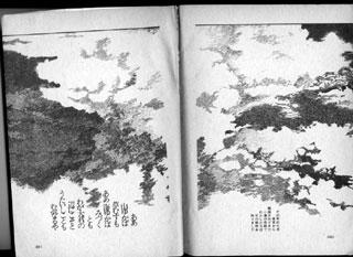 asunahiroshi-15.jpg