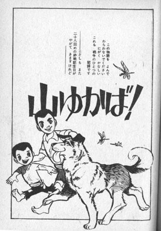 asunahiroshi-2.jpg
