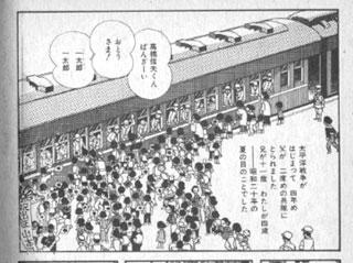 asunahiroshi-3.jpg