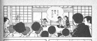 asunahiroshi-7.jpg