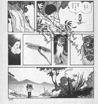 asunahiroshi-9.jpg