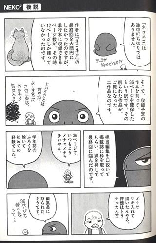 before60-(1).jpg