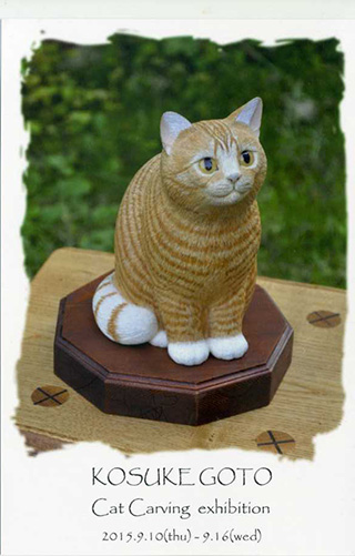 catcarving.jpg