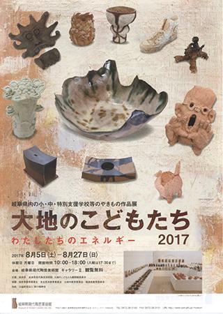 daichinokodomo.jpg
