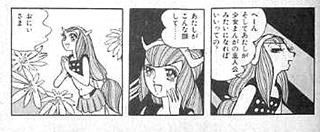 girls'comics-tezuka.jpg