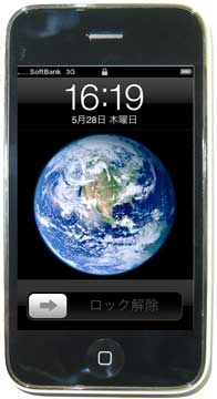 iPhonestart.jpg