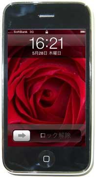 iPhonestart2.jpg