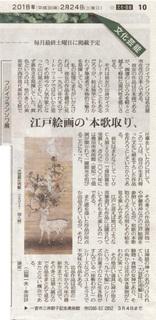 FujiiFuransowa-(7).jpg