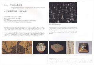 MOAmuseum2.jpg