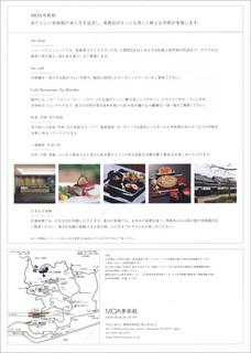 MOAmuseum3.jpg