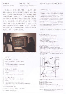 MaebayashiAkitsugu-2.jpg