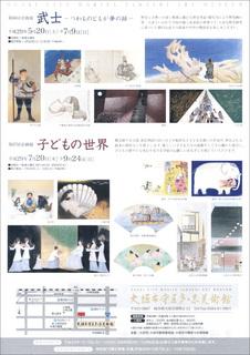 MoriyaTadashi-2.jpg