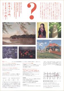 aichi-youga-2.jpg
