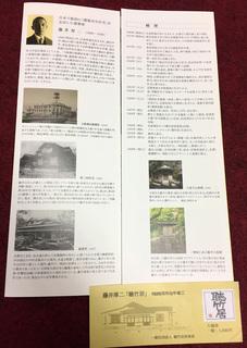 chochikukyo-(1).jpg