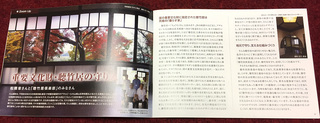 chochikukyo-(3).jpg