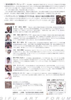 hayashiRyuichi-2.jpg