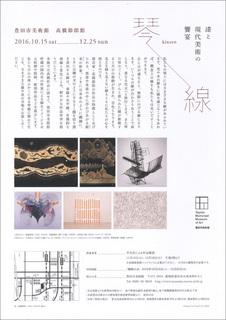 kinsen-(2).jpg