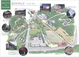 museumsMizunami.jpg