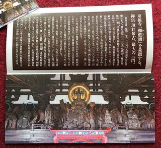 tofukuji-(4).jpg