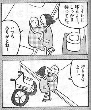 nana-chan.jpg