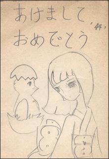 nenga1969-3.jpg