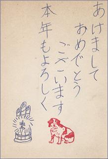 nenga1970-2.jpg