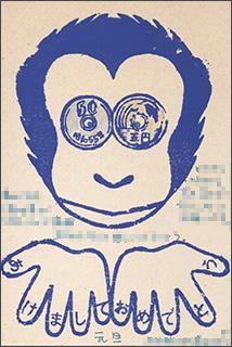 nenga1980-1.jpg